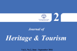 The Second Quarterly on Heritage and Tourism was published in September 2016